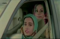 """فیلم کمدی """"کیش و مات"""" علی صادقی/ الناز شاکردوست /حمید گودرزی"""