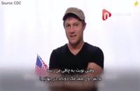 """"""" آمریکا """" ، از نگاه شهروندان آمریکایی ! ."""