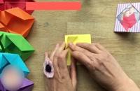 آموزش اوریگامی بصورت مرحله به مرحله