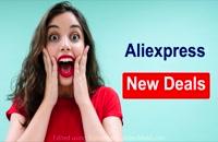 new Discount of aliexpress новая скидка алиэкспресс aliexpress的新折扣
