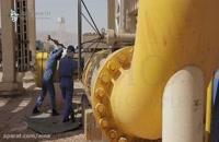 سرود سازمانی شرکت پالایش گاز پارسیان