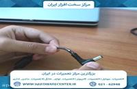 تعمیر شارژر لپ تاپ سونی
