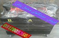 -/دستگاه مخمل پاش فوق حرفه ای 02156571305
