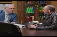 دانلود سریال هیولا قسمت 16(سریال)(کامل)| قسمت شانزدهم سریال هیولا - دانلود قانونی