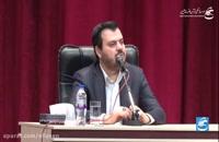 شروعی بر حفظ قرآن کریم از زبان استاد علی رجبی - قسمت دوم