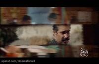Film Mantaghe Parvaz Mamnoo-720 quality