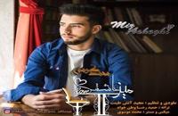 Mohammad Karami Mize Asheghi