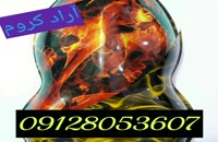 فروش دستگاه کروم پاش 02156571305/*/