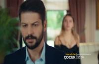 سریال ترکی بچه قسمت 6 با زیر نویس فارسی / دانلود توضیحات
