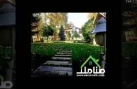 کرج – محمدشهر فروش باغ ویلای دوبلکس کد 1513