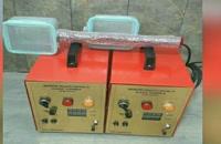 ساخت دستگاه مخمل پاش ایلیاکروم در مکرکیان 09127692842