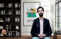 مرکز مشاوره شغلی در تهران