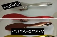 /-/تولید دستگاه فانتاکروم 02156571305