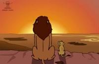 انیمیشن جدید سوریلند - مرض پند  - سوریلند