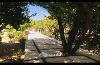 1200 متر باغ ویلا لوکس و مجهز در خوشنام ملارد