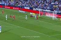 فول مچ بازی رئال سوسیداد - اتلتلکو مادرید (نیمه اول)؛ لالیگا اسپانیا
