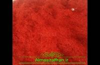 فروش زعفران و صادرات زعفران درجه یک