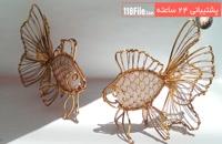 ساخت انواع بدلیجات سه بعدی باحال