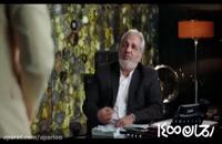 دانلود فیلم رحمان 1400 با کیفیت 4k و لینک مستقیم