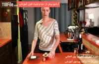 ترفندهای آشپزی سریع و آسان