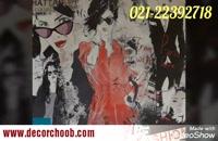 پوستر دیواری و کاغذ دیواری شیک از آلبوم HELMA
