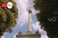 مونیخ آلمان - Munich Germany - تعیین وقت سفارت آلمان با ویزاسیر