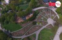 پارک المپیک آلمان  - Olympiapark Germany - تعیین وقت سفارت آلمان با ویزاسیر