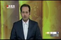 آخرین اخبار از انفجار نفتکش ایرانی در دریای سرخ