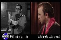 دانلود رایگان اشغال های دوست داشتنی|دانلود فیلم جدید|شهاب حسینی