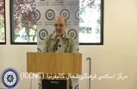 شرح دفتر نخست مثنوی دکتر عبدالکریم سروش جلسه 50
