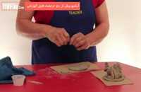 آموزش مجسمه سازی به کودکان - 09130919448