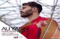دانلود اهنگ هر جای شهر علی یاسینی