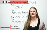 آموزش زبان انگلیسی - کلمات کلیدی