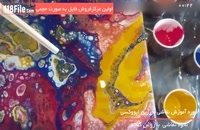 آموزش نقاشی با رزین اپوکسی
