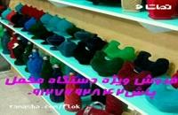 پودر مخمل قرمز/چسب مخمل/ دستگاه مخمل پاش 02156571305