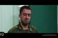 دانلود قسمت اول سریال سال های دور از خانه با بازی احمد مهران فر