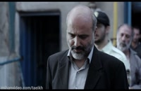 دانلود فیلم بدون تاریخ بدون امضا با کیفیت 1080p , 720p با لینک مستقیم