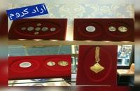 فروش دستگاه مخمل پاش و فانتاکروم در اصفهان  02156571305