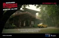 دانلود زیرنویس فارسی فیلم Suzzanna Buried Alive 2018