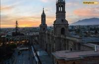 آرکیپا در پرو، تلفیق مدرنیته و سنت - بوکینگ پرشیا