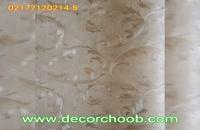کاغذ دیواری های شیک از آلبوم کاغذ دیواری LIBERA