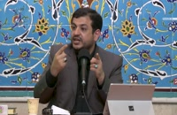 سخنرانی استاد رائفی پور - ظرفیت های تمدن سازی عاشورا - جلسه 8 - تهران - 1397.06.27