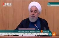 جزئیات مذاکره ریاست جمهوری های فرانسه و ایران در سازمان ملل