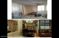بازسازی ساختمان ، دکوراسیون داخلی ، معماری داخلی ، طراحی داخلی منزل