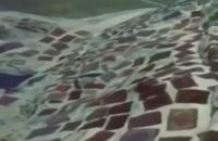 فیلم هوایی قدیمی از فرشهای شسته شده در چشمه علی در آستانه نوروز