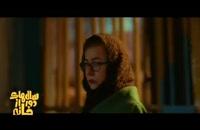 سریال سالهای دور از خانه قسمت 7 (کامل) (سریال) | دانلود قسمت هفتم سریال سالهای دور از خانه غیر رایگان خرید قانونی HD
