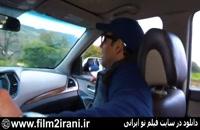 دانلود سریال رالی ایرانی 2 قسمت 12 با کیفیت 1080p BluRay قانونی