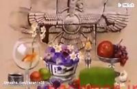 تبریک عید نوروز ۹۸ به دوستم بهترین