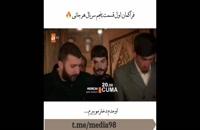 قسمت 11 سریال هرجایی - Hercai با زیرنویس فارسی