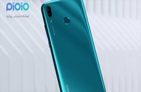 گوشی موبایل Huawei Y9 2019 | فروشگاه اینترنتی پیویو